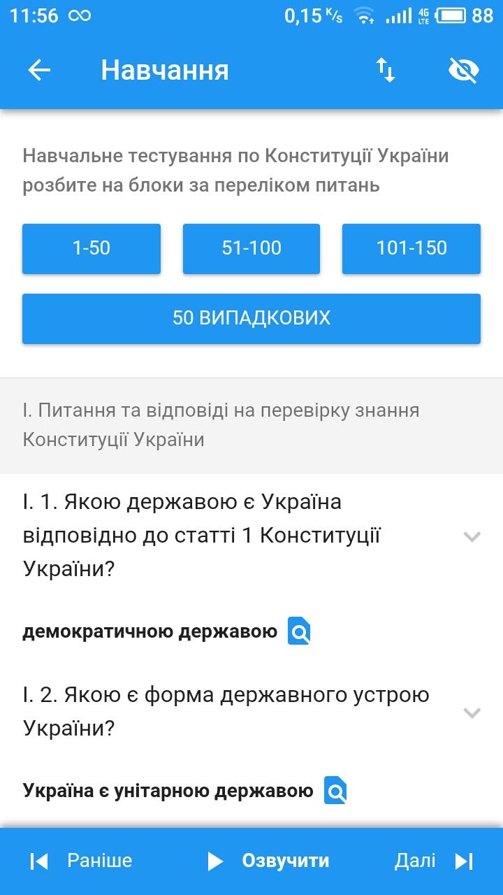 S80901-11560906